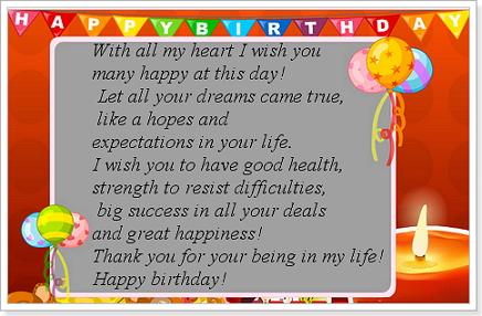 Как написать поздравление на день рождения по английскому